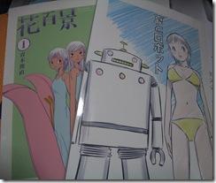 関西コミティア34購入誌02