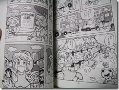 関西コミティア34購入誌03