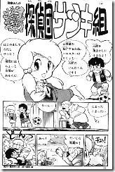 p01-satuki01-1989-W500
