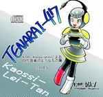 TENARAI-47jacket1.jpg