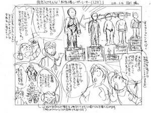 yumiurinw-080619-0.jpg